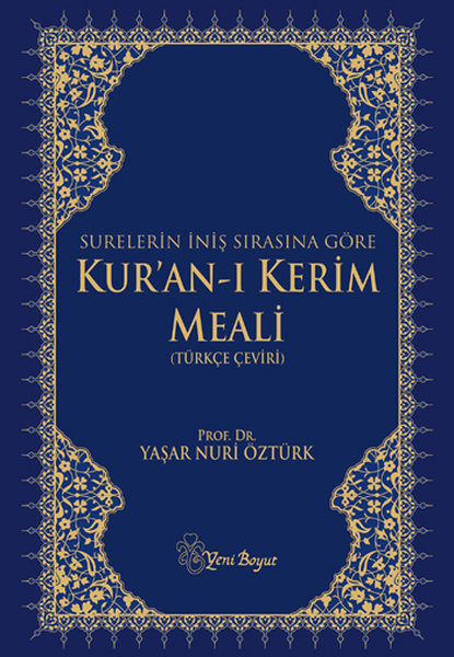 Suras Landing In Order Of Holy Quran Purport (English Translation) experiences Nuri Ozturk New Size (TURKISH)