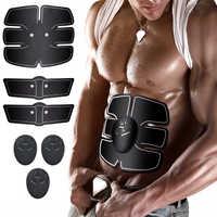 EMS Hüfte Trainer Muscle Stimulator Trainer ABS Fitness Hebe Gesäß Bauch Trainer Fitness Körper Abnehmen Massage Unisex