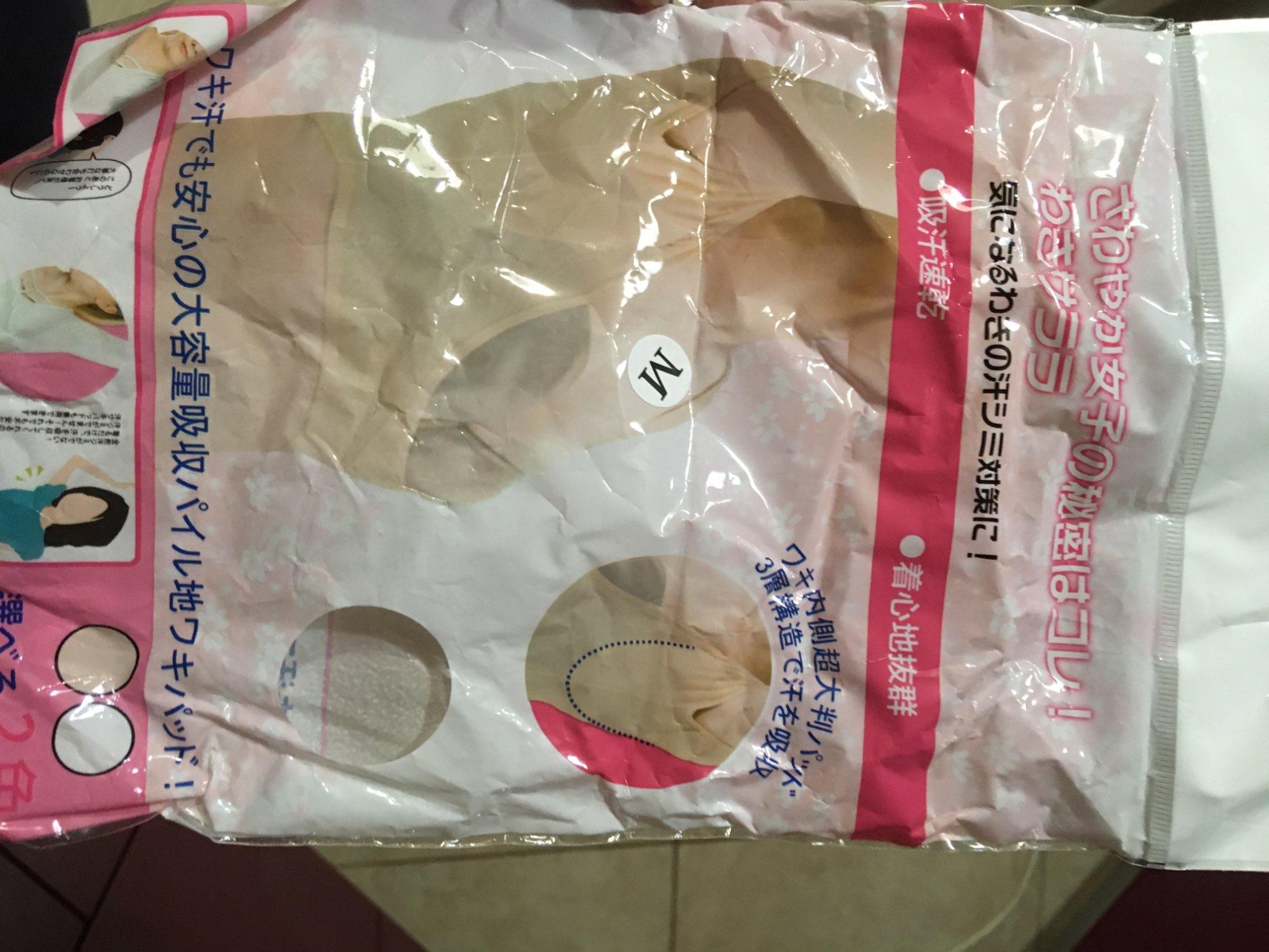 Reusable Washable Underarm Armpit Sweat Pads photo review
