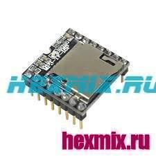 Dfplayer Mini MP3 Speler