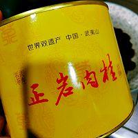 芋泥珍珠奶茶的做法图解7
