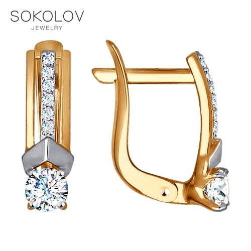 SOKOLOV Drop Earrings With Stones With Stones With Stones Of Gold With Cubic Zirconia Fashion Jewelry 585 Women's Male