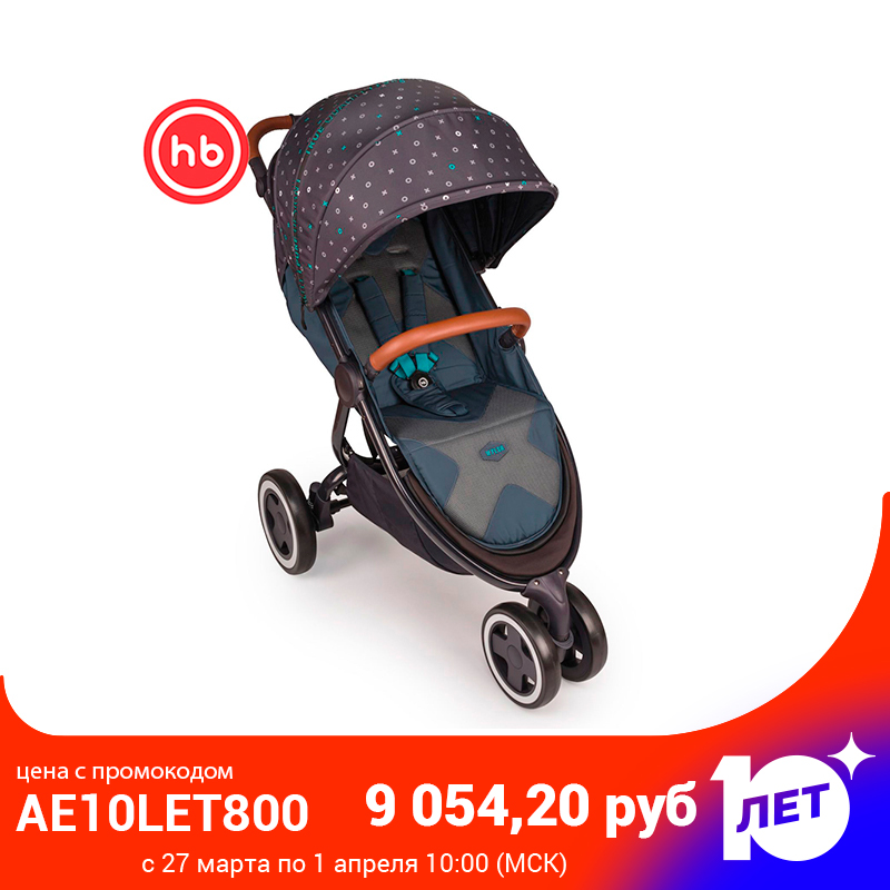 Lightweight Stroller Happy Baby Wylsa Mother And Kids Stroll Baby For Boys And Girls Children Strollers Bordo Red
