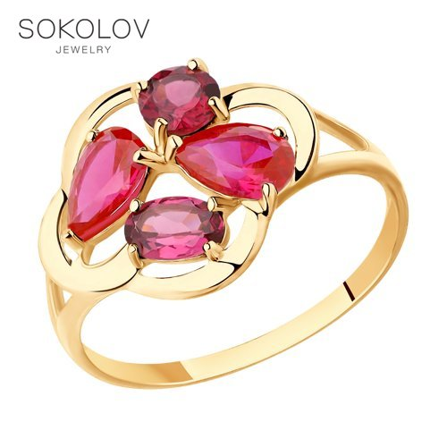 Ring. Gold Rhodolite And Red Corundums Fashion Jewelry 585 Women's Male