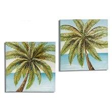Canvas Palm Tree Canvas (3 x 80 x 80 cm)