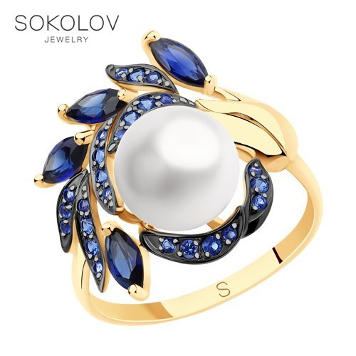 SOKOLOV Ring Gold With Pearls, Corundums And Cubic Zirkonia Fashion Jewelry 585 Women's Male