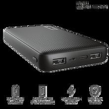 Компактный внешний аккумулятор TRUST Primo емкостью 15,000 мАч