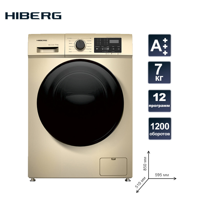 Washing Machine HIBERG WQ4 - 712 G   7 Kg Washing Machine Automatic