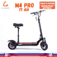 [Warehouse in Russia] kugoo M4 pro elektrosamokat from factory Jilong, original 500 W 17 AH. Free shipping to Russia