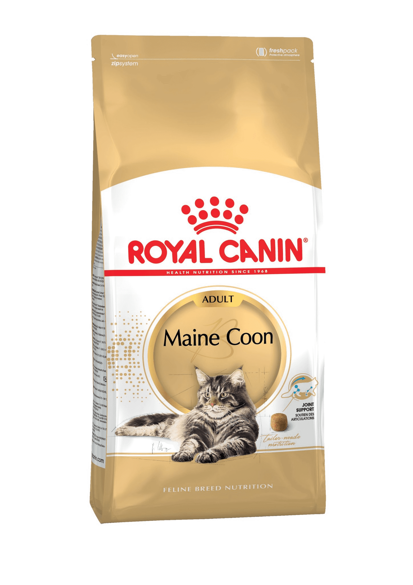 Royal Canin Maine Coon Adult для кошек породы мейн-кун, Cat Food, For Cats, 2 кг