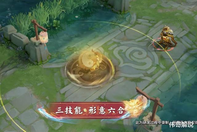 王者荣耀裴擒虎李小龙皮肤特效展示变身后是这样的造型插图(14)