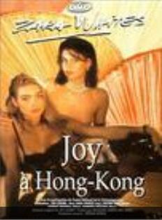 祖儿的诱惑之祖儿在香港