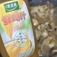 #太太乐鲜鸡汁芝麻香油#大蒜烧猪肚的做法图解6