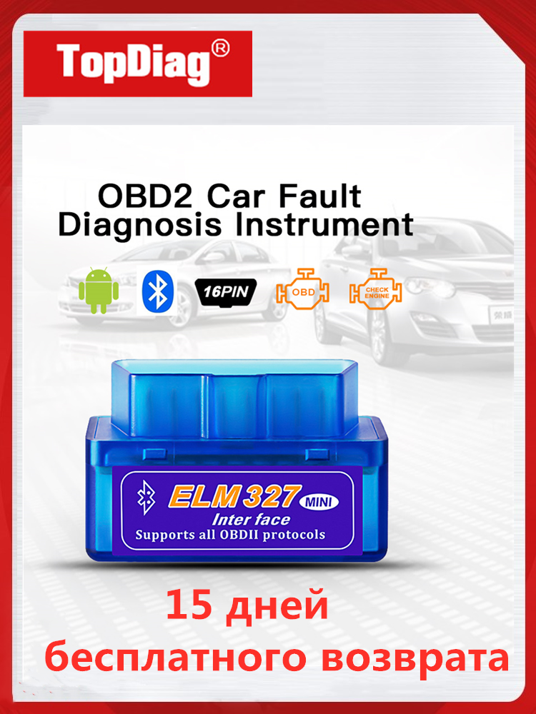 Scanner Diagnostic-Tool Updates Bluetooth Elm327 Obd2 Car Fault MINI for Android Automotive-Engine-System