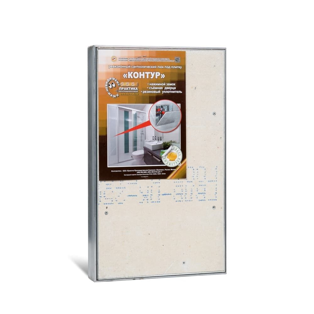 Hatch For Tiles With Removable Door Contour 23-38