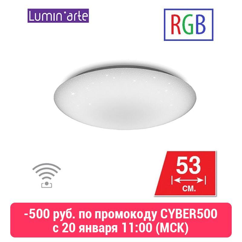 Plafonnier LED Supernova RGB 60 W 3000-6000 K Max 5500LM télécommande 100x510 IP20 CLL0260WRGB-Supernova