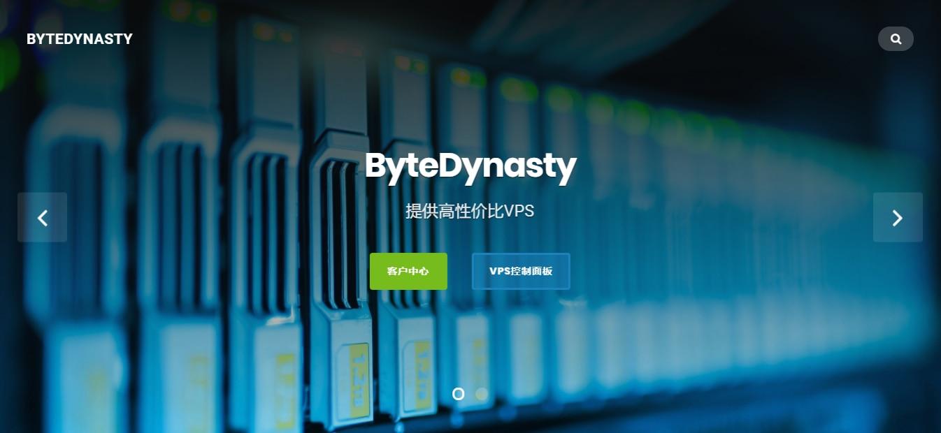 ByteDynasty