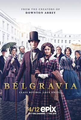 贝尔戈维亚第一季
