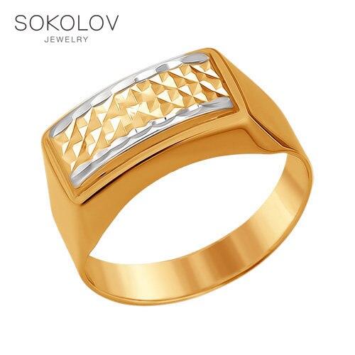 Print SOKOLOV Gold With Diamond Face Fashion Jewelry 585 Women's Female Women's Female Men's Male
