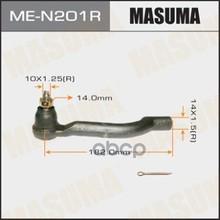 Наконечник Рулевой Тяги Masuma X-Trail, Qashqai/ T31, J10e Rh Masuma арт. MEN201R