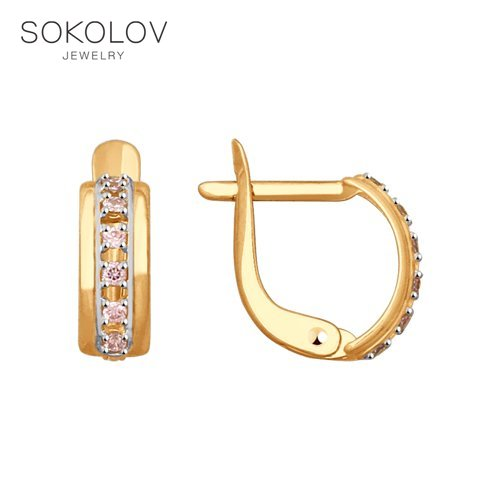 Drop Earrings With Stones With Stones With Stones SOKOLOV Gold With Cubic Zirconia Fashion Jewelry 585 Women's/men's, Male/female