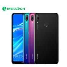 Смартфон Huawei Y7 (2019) 4/64GB [Ростест, новый, SIM любых операторов, официальная гарантия]