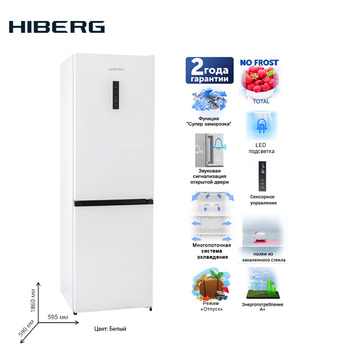 Refrigerator 186cm with no frost system HIBERG RFC-330D NFW major home kitchen appliances refrigerator freezer for home househol