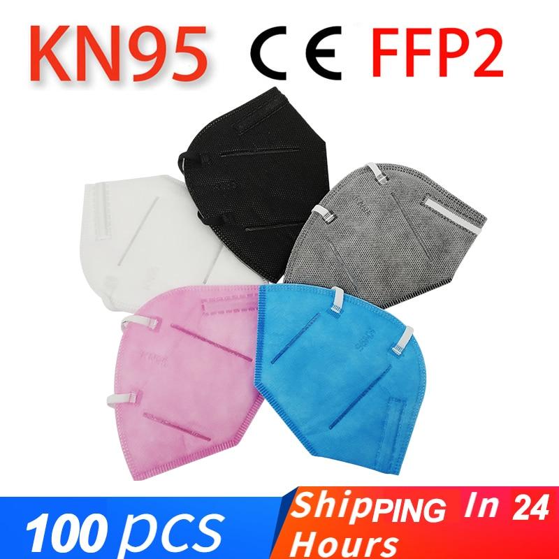 Mascarilla protectora KN95 de 5 capas, máscara respiradora con filtración, FFP2, FFP3