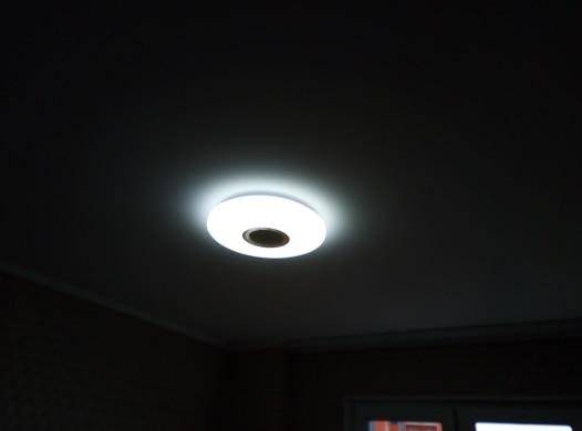 Luzes de teto Remoto Quarto Lampara