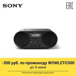 CD boombox مع радиоприемником AM/FM