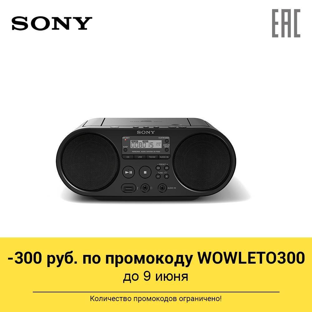 cd-boombox-with-am-fm-radio
