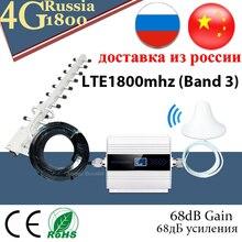 Усилитель сигнала 4g, 1800 МГц, Мобильный усилитель сигнала GSM, репитер DCS /LTE1800, Усилитель сотового сигнала GSM 1800