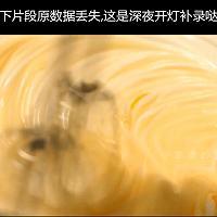 """香橙凝乳杯子蛋糕   #美食说出""""新年好""""#的做法图解12"""