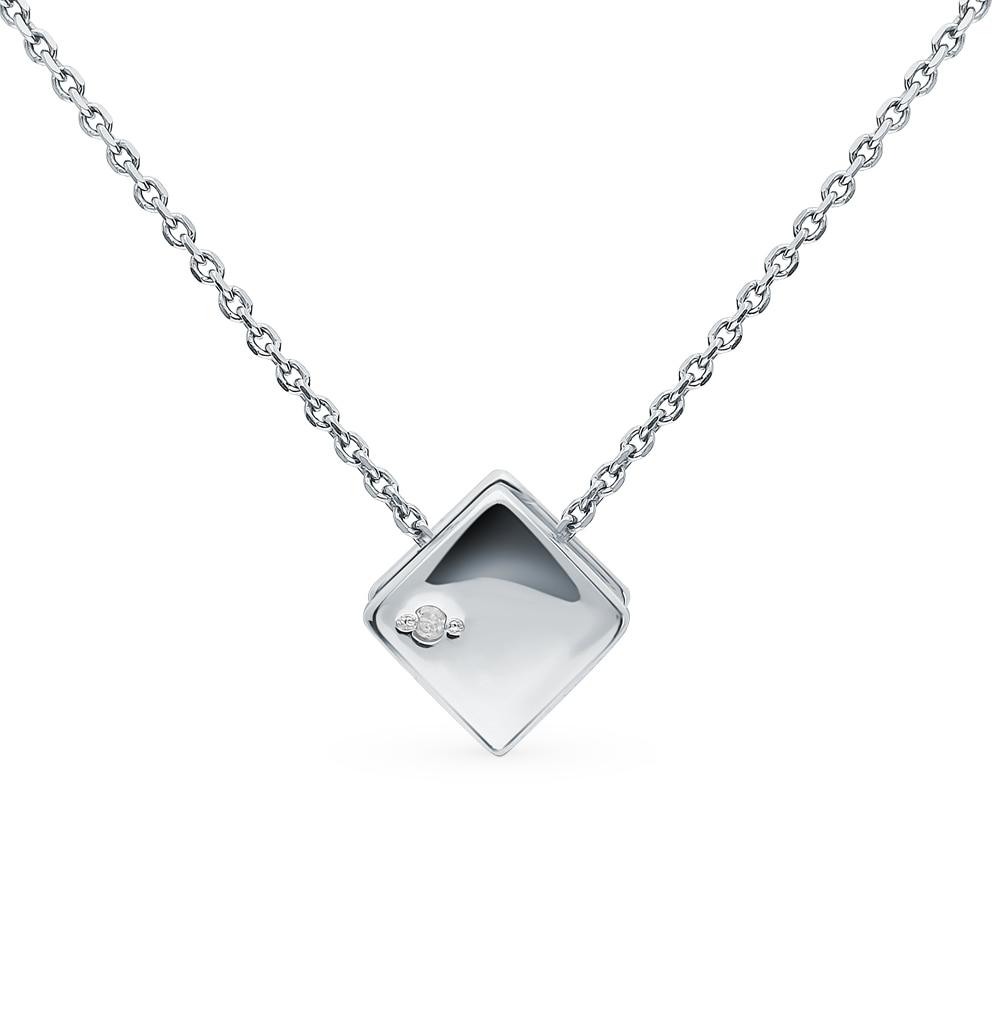 Silver Pendant With Diamonds SUNLIGHT Test 925